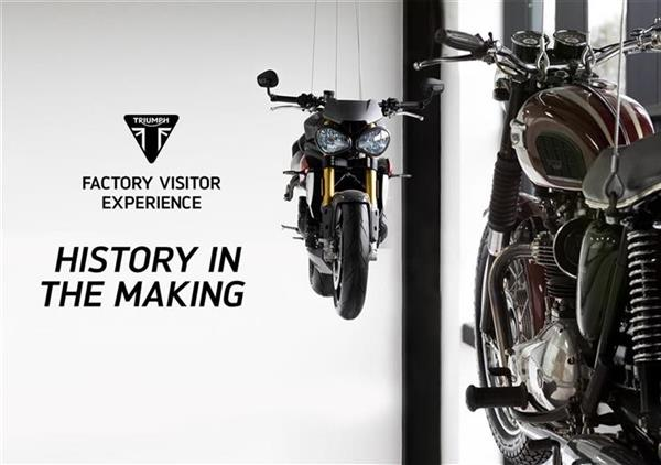 Triumph Visitorcentrum
